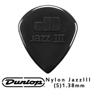 【JIM DUNLOP】JDGP-427R 1.38mm 電吉他彈片 10片包裝(完美的呈現出您彈奏的技巧)   JIM DUNLOP