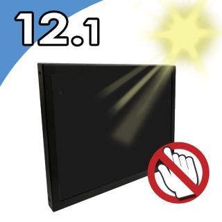 【Nextech】M系列 12.1吋-室外型 工控螢幕-前防水-高亮度(前防水 高亮度)  Nextech