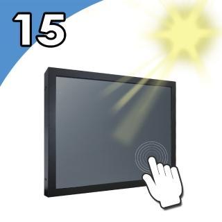 【Nextech】M系列 15吋-室外型 電阻式觸控螢幕-前防水-高亮度(前防水 高亮度)  Nextech