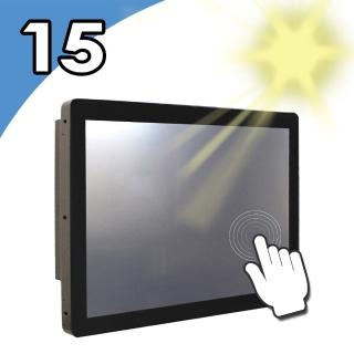 【Nextech】P系列 15吋-室外型 電容多點觸控螢幕-前防水-高亮度(前防水 高亮度)  Nextech