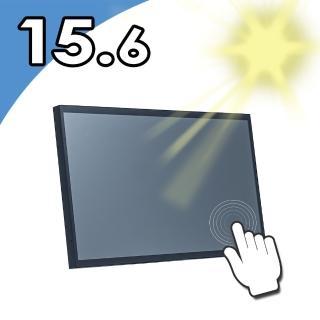 【Nextech】P系列 15.6吋-室外型 電容多點觸控螢幕-前防水-高亮度(前防水 高亮度)  Nextech