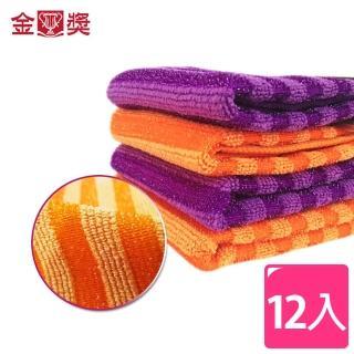 【金獎】塵咬巾 強效頑垢清潔巾 12入 隨機出貨   金獎