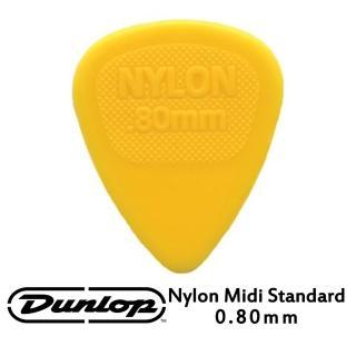 【JIM DUNLOP】JDGP-443R 0.80mm 吉他彈片 10片包裝(高規格手感以及彈奏順暢度)  JIM DUNLOP