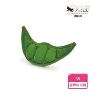 【P.L.A.Y.】健康蔬果籃-豌豆莢(狗狗最愛啾啾玩具)  P.L.A.Y.