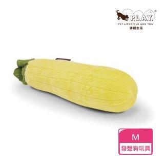 【P.L.A.Y.】健康蔬果籃-西葫蘆(狗狗最愛啾啾玩具)  P.L.A.Y.