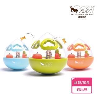 【P.L.A.Y.】沃比搖擺球 2.0升級版(3色 中大型犬適用 益智玩具)  P.L.A.Y.