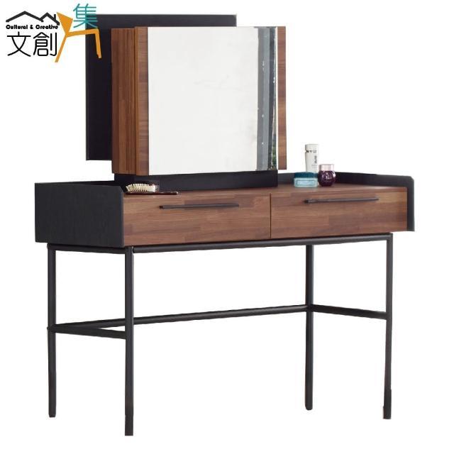 【文創集】諾亞  時尚雙色4尺立鏡式化妝台(不含化妝椅)