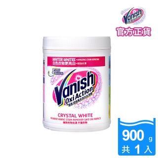 【碧蓮Vanish】超強萬用潔白去漬霸(800g)   碧蓮