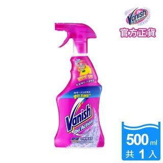 【碧蓮Vanish】超強智慧型衣物預潔劑(500ml)  碧蓮