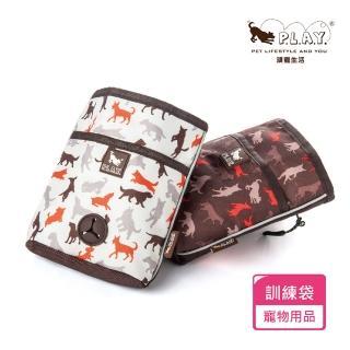 【P.L.A.Y.】露營野趣-多功能寵物訓練袋(有兩色)   P.L.A.Y.