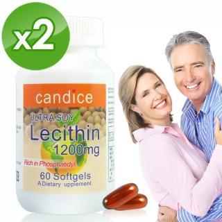 【Candice】康迪斯活力大豆卵磷脂膠囊Soy Lecithin 1200mg(60顆*2瓶)   Candice 康迪斯