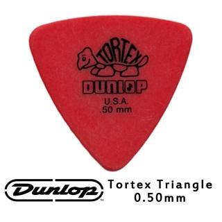 【JIM DUNLOP】JDGP-431R 0.50mm 三角造型吉他彈片 10片包裝(Triangle 系列 大三角手感佳)  JIM DUNLOP