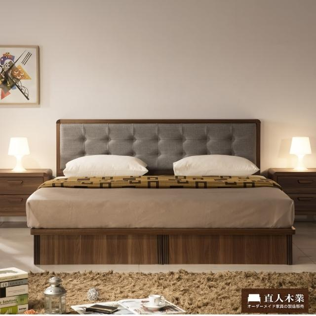 【日本直人木業】wood北歐6尺加大平面抽屜床組-床底有2個收納抽屜