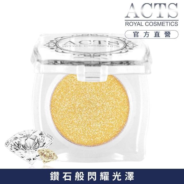 【ACTS維詩彩妝】魔幻鑽石光眼影  亮麗黃鑽D221