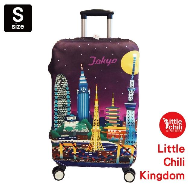 【LittleChili】行李箱套B004(東京紫色S)