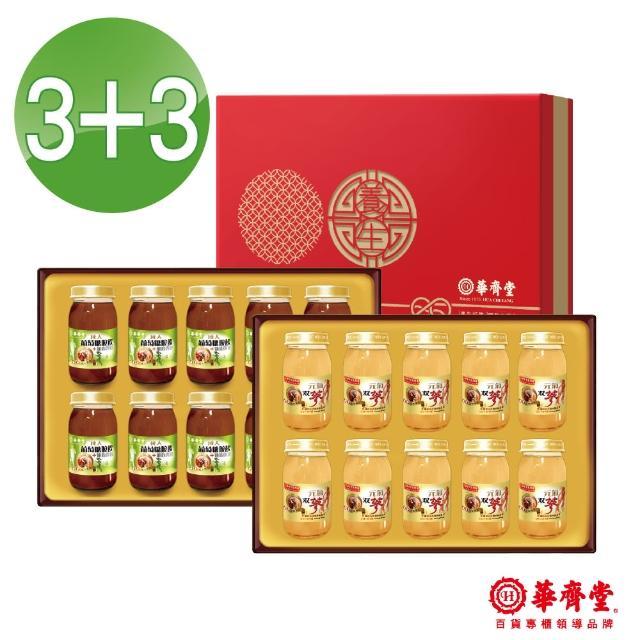 【華齊堂】元氣雙蔘飲禮盒&成人葡萄糖胺飲+龜鹿四珍禮盒精選組(3+3)