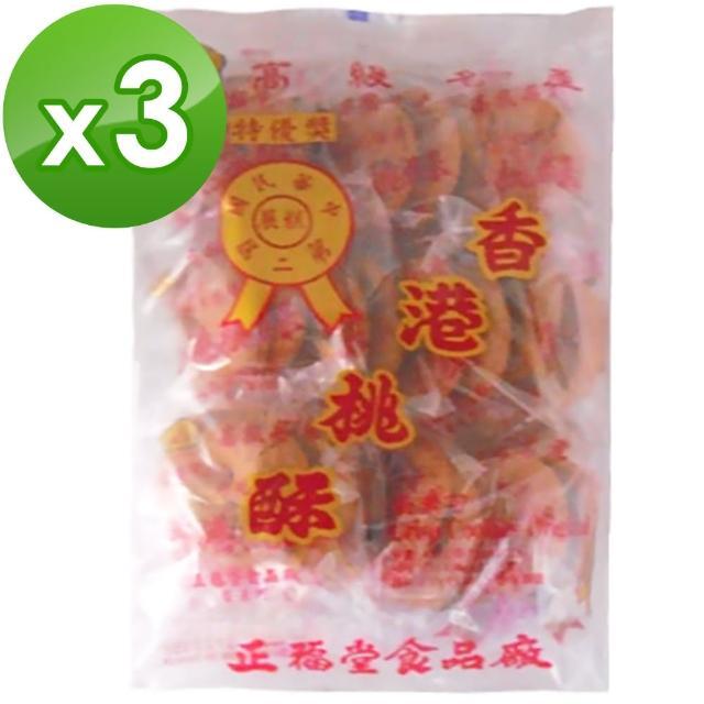 《正福堂》香港桃酥(400g)-3入