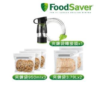 【美國FoodSaver】真空夾鏈袋轉接頭組(全球真空保鮮機第一品牌)  FoodSaver