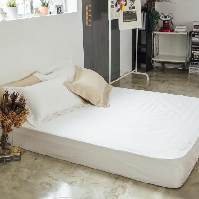 【LAMINA】純色-石英白 精梳棉床包(雙人)