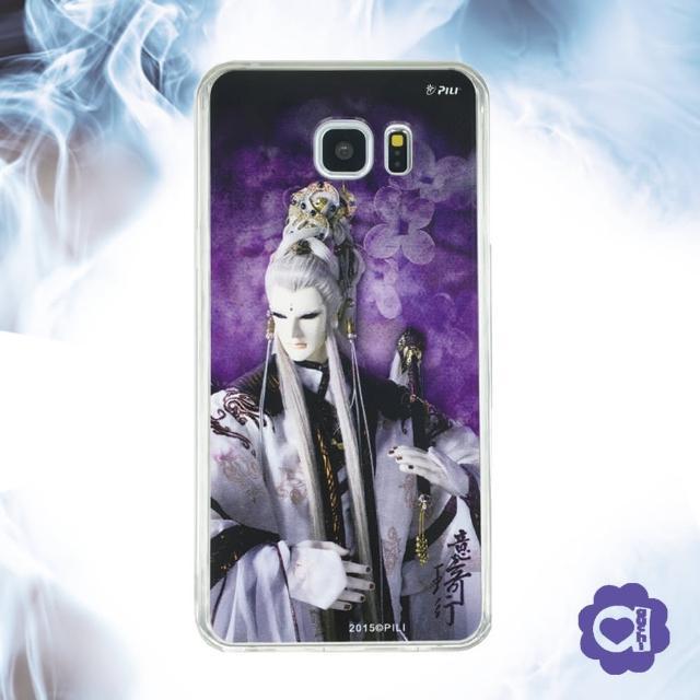【亞古奇 X 霹靂】意琦行 ◆ Samsung 全系列 Note 5-A8-J7 雙料材質手機殼(首創穿透式立體印刷)
