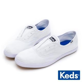 【Keds】品牌經典系列之水洗休閒便鞋(白色)  Keds