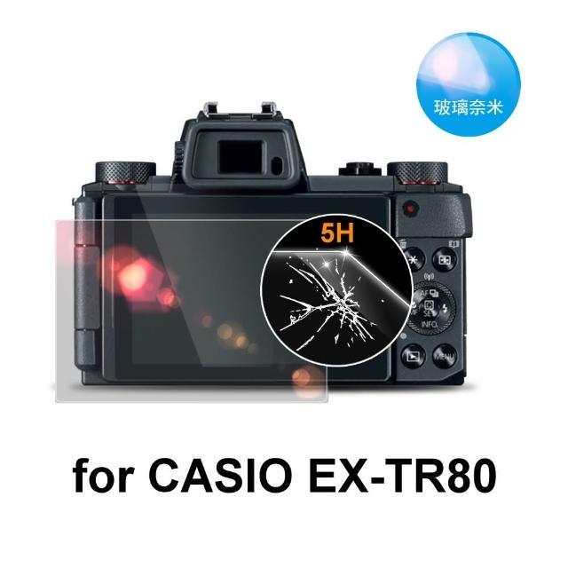 【D&A】CASIO EX-TR80日本原膜螢幕貼(NEWAS玻璃奈米型)
