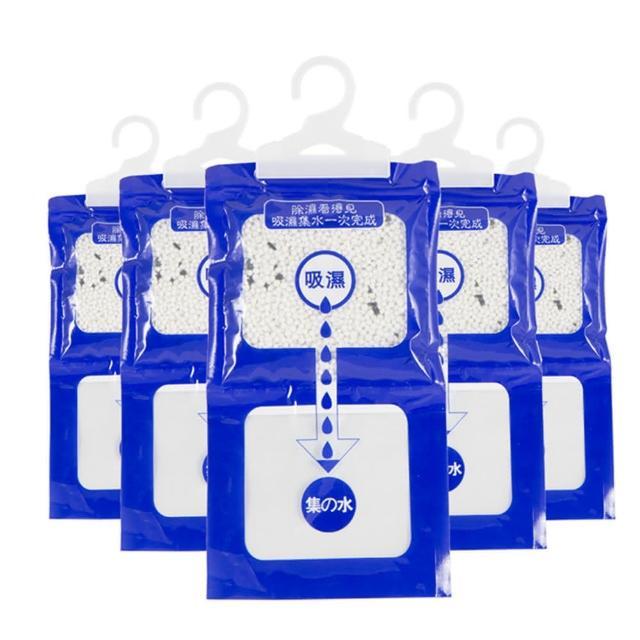 【佳工坊】第三代超強吸水大容量500ml掛勾式竹碳除濕袋(12袋入)