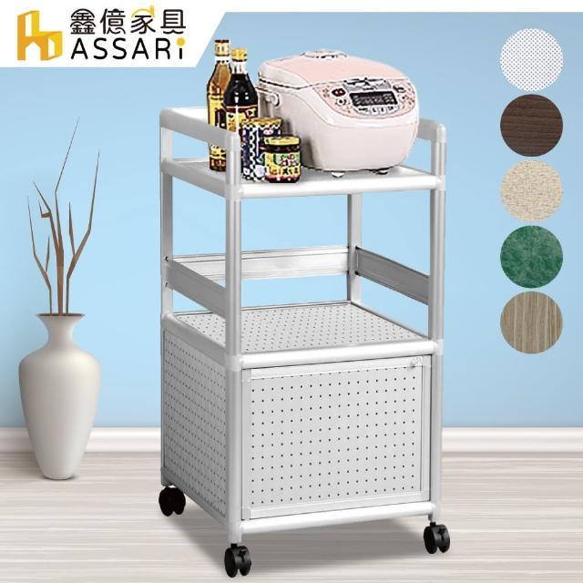【ASSARI】輕量鋁合金1.3尺1門置物櫃(寬40-深41-高84cm)