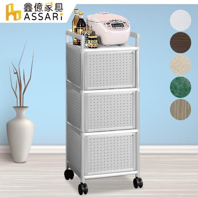 【ASSARI】輕量鋁合金1.3尺3門置物櫃(寬40-深41-高115cm)