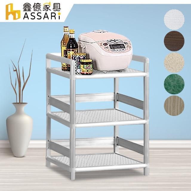 【ASSARI】輕量鋁合金2尺三層架(寬60-深40-高82cm)