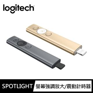 【Logitech 羅技】SPOTLIGHT 簡報遙控器  Logitech 羅技