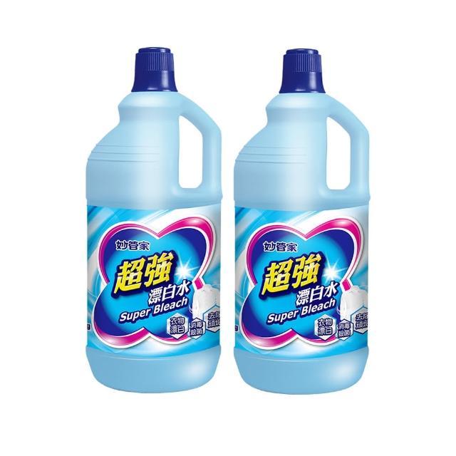 【妙管家】超強漂白水無磷原味2000gm x2入