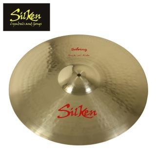 【SILKEN】Sebring 20吋 Ride 銅鈸(利用全人手搥工和細緻的工法)  SILKEN