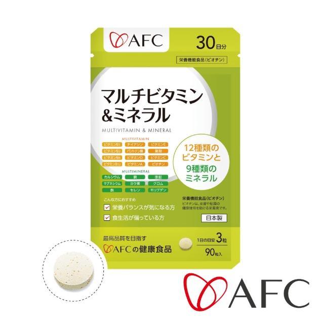 【AFC】成人綜合維他命 90粒-包(日本原裝)