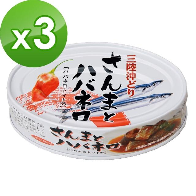 【K&K】日本近海 辣椒秋刀魚(100g)x3入