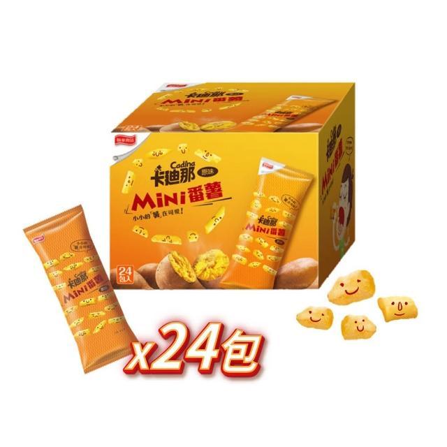 【卡迪那】mini番薯原味-30g-24包(聯華食品)