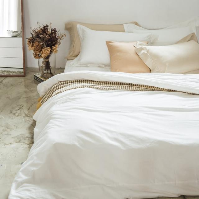 【LAMINA】LAMINA 純色-石英白 精梳棉四件式被套床包(加大)