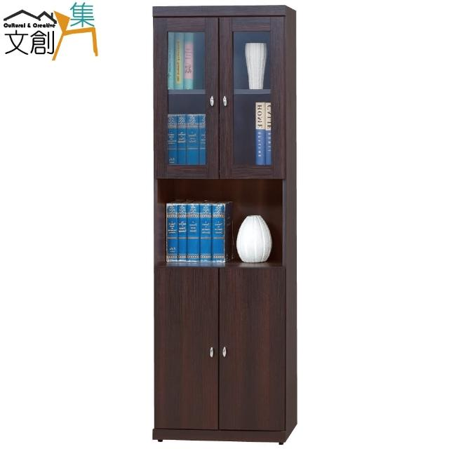 【文創集】范特亞  時尚2尺木紋四門書櫃-收納櫃(三色可選)