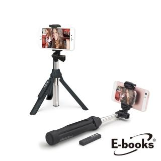 【E-books】N35 藍牙可分離式遙控三腳架自拍組  E-books
