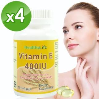 【Healthy Life加力活】優質生活維生素E膠囊 / 維他命E / Vitamin E(60顆*4瓶)   Healthy Life 加力活