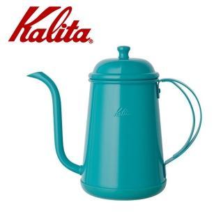 【Kalita】不銹鋼烤漆藍綠色手沖壺/細口壺 700ml(#52196)  Kalita