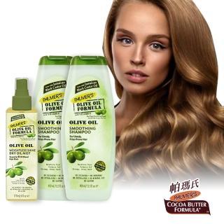 【帕瑪氏】天然橄欖菁華髮根強健清透油保養3瓶組(頭皮養護/毛鱗片專用)  PALMER'S 帕瑪氏