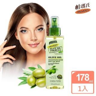 【帕瑪氏】天然橄欖菁華髮根強健清透油178ml(頭皮養護/毛鱗片專用)   PALMER'S 帕瑪氏