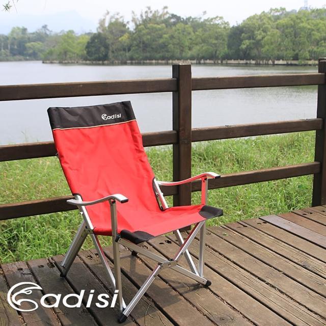 【ADISI】晴空椅 AS14002 義大利紅(戶外休閒桌椅、折疊椅、導演椅、戶外露營登山、大川椅)