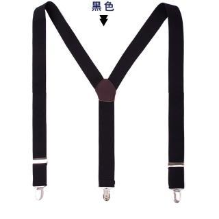【拉福】吊帶三夾3.5cm紳士吊帶附紙盒(黑.深藍)   拉福