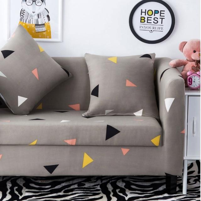 挪威森林 阿基米德創意舒適彈性沙發套-沙發罩-三人座_贈一個抱枕套