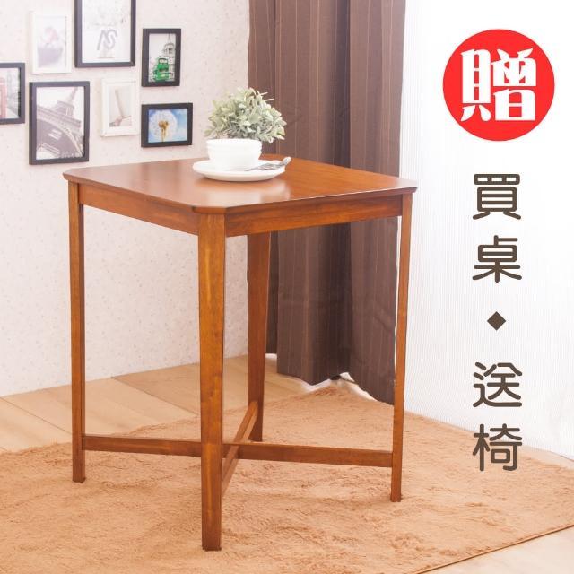 【AS】奧黛麗進口實木吧台桌(買桌送椅)
