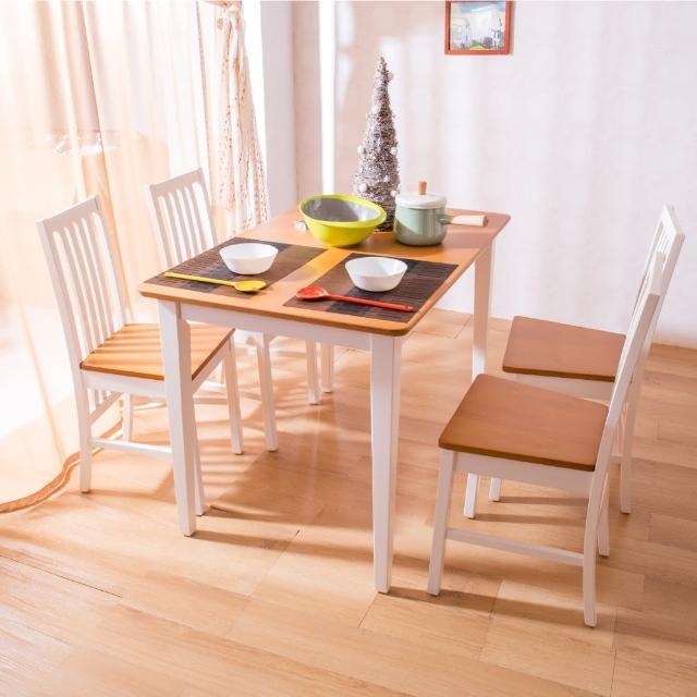 【AS】聖伯多雪白餐桌組