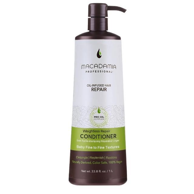 【Macadamia】Professional 瑪卡奇蹟油 輕柔潤髮乳(1000ml)