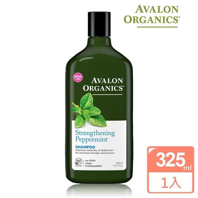 【AVALON ORGANICS】薄荷強健精油洗髮精(325ml-11oz)